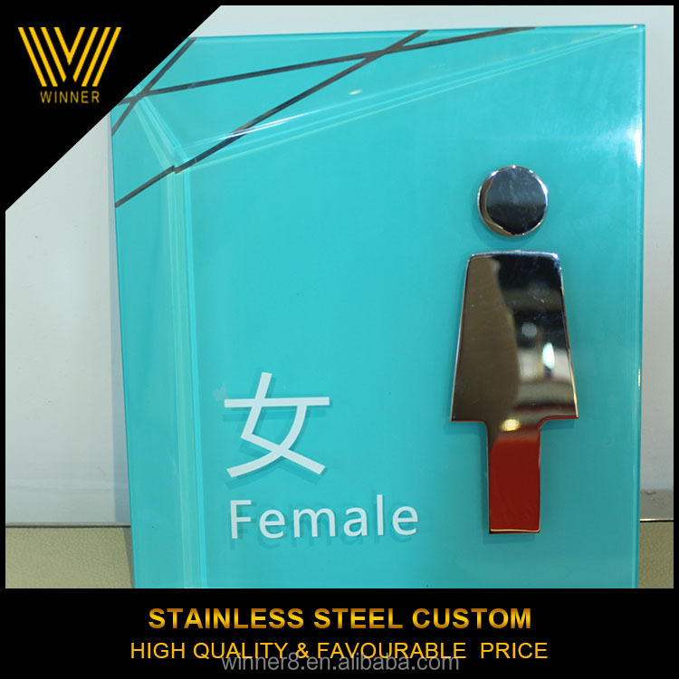 Removable custom 304 stainless steel sign plate