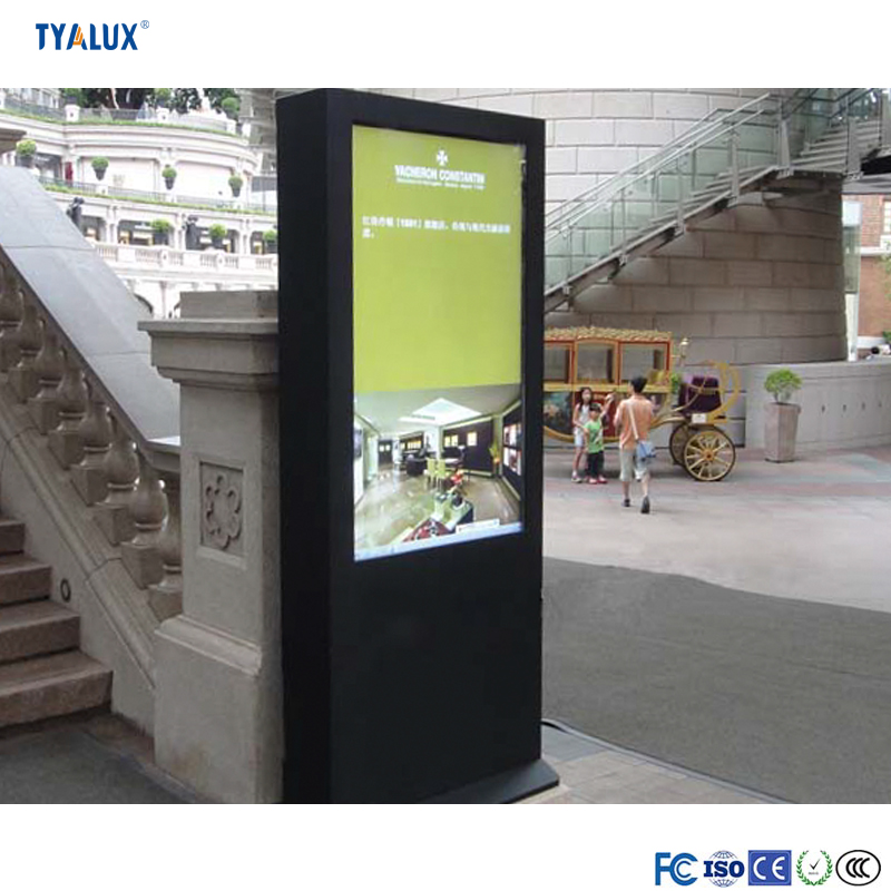 All weather proof floor stand advertising display indoor/outdoor digital signage