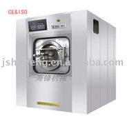 industrial washer extractor prices for clothes and bed sheets