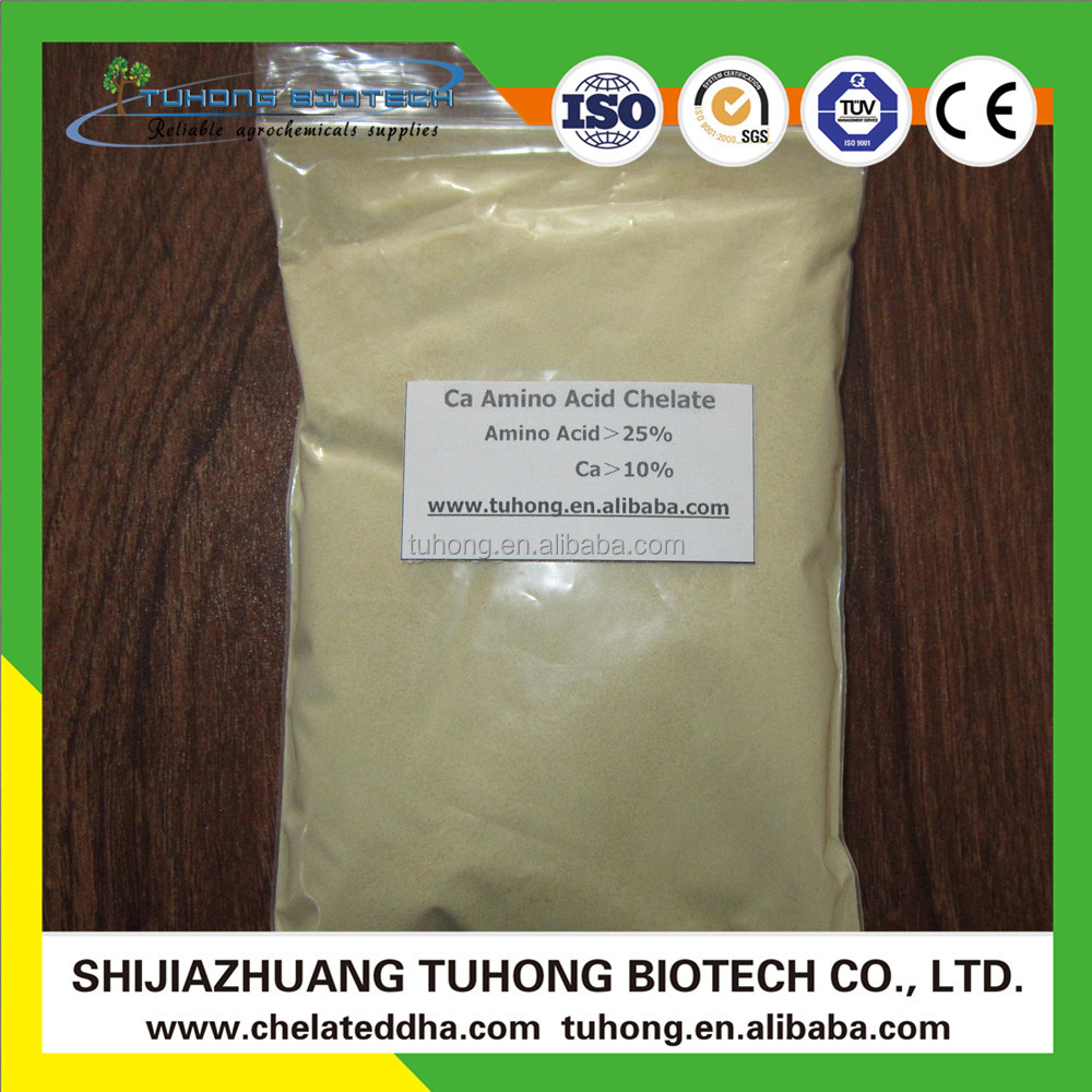 Specializing in the <strong>supply</strong> of silkworm pupa amino acids / compound amino acids / natural silkworm pupa extraction can be sub pac