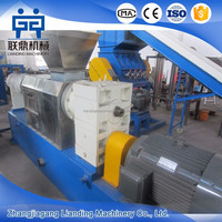 Plastic film squeeze dryer dewatering machine/pp pe film granulator