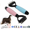 [Grace Pet] Multi Color Convenient Deshedding Tool For Dogs