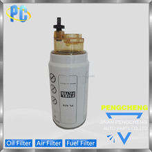 Good quality diesel fuel filter water separator PL420