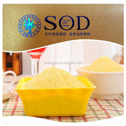 weight-losing corn extract superoxide dismutase powder SOD enzyme ensure quality