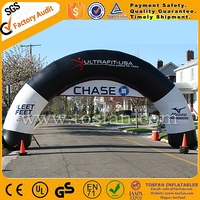2015 customized 7.5m x 4.5m giant inflatable arch F5014