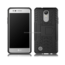 tyre lines mobile phone case for LG aristo LV3 MS210,with square stand cellphone cover for LG aristo LV3