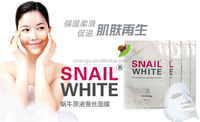 Thailand SNAIL WHITE Face Mask Skin Whitening Moisturizing Silk Facial Mask