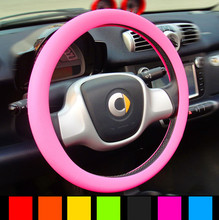 Silicone steering wheel cover Auto car accessories China