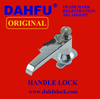 DAHFU ORIGINAL CABINET HANDLE LOCK DF-040 CHA-20B HARDWARE SAFETY
