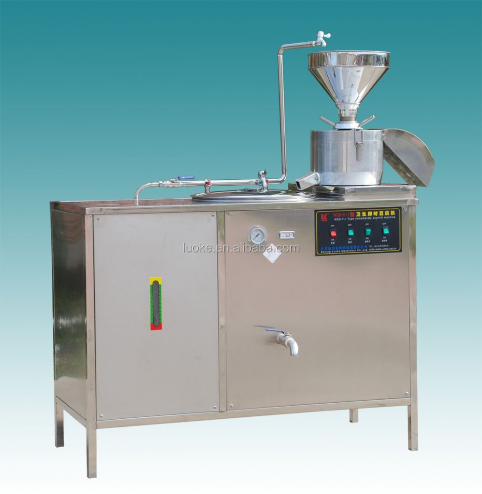 WSD-Y-1 80-100L/hr automatic soy milk machine