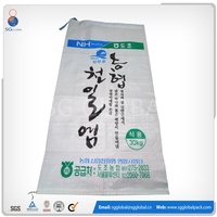 Cheap price China agriculture 50kg grain packaging pp woven rice bag