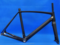 FLX-FR-320 : Carbon Matt CYcling Road Bike Frame ( For Disc Brake ) Bicycle Fork : 50cm 52cm 54cm 56cm