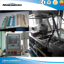 Cheap automatic Vacuum Packing Machine For Food Commercial