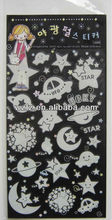 Universe planet star glow sticker