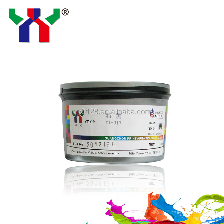 High Quality YT-917 Special Black Pantone Spot Color for Offset Printing