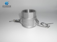 Hot sale competitive camlock fittings type d-e