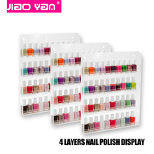 clear 4 layers custome nail polish display rack <strong>shelf</strong> #3109