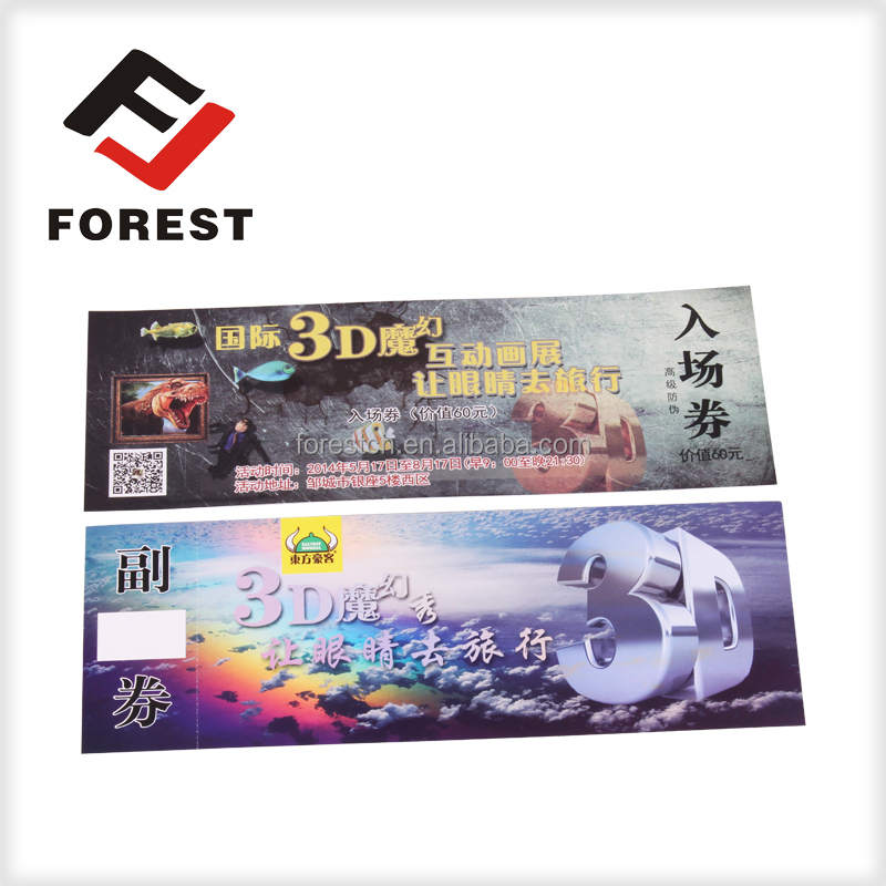 Facotry supplies printable movie tickets film tickets cinema entrance tickets