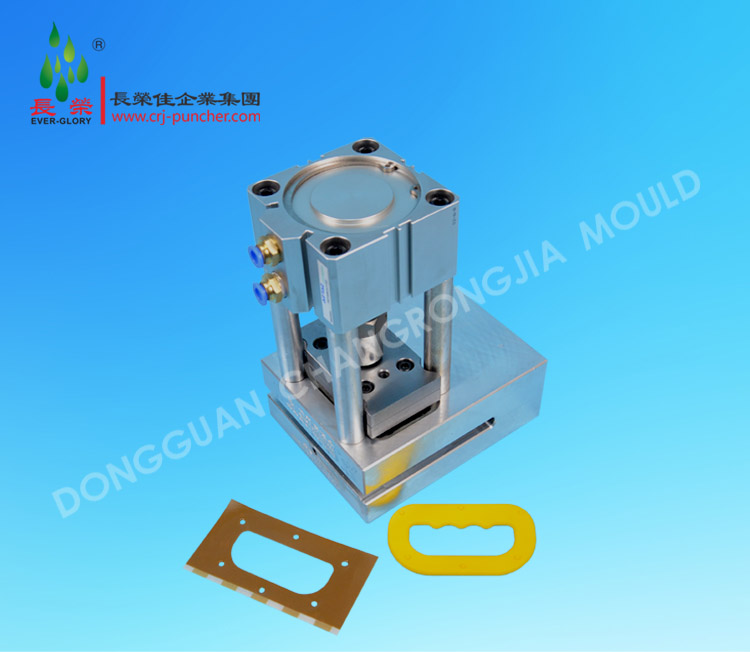 Pneumatic Handle Hole Puncher for Rice Packaging Bag