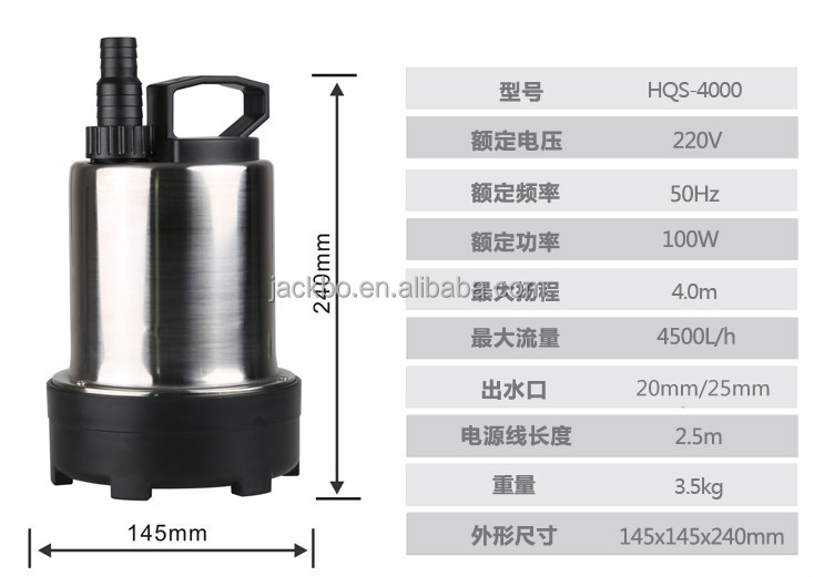 stainless steel submersible pump for garden with high efficiency
