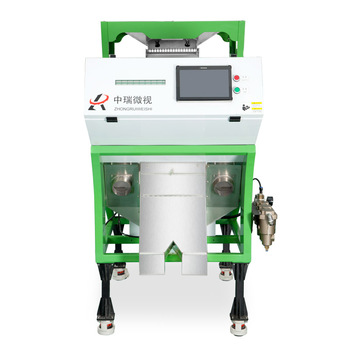 2018 Hot Selling New Design Grain Processing Machine, CCD Camera Color Sorter
