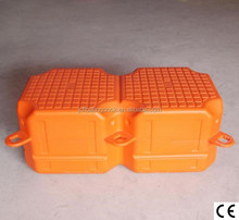 Jiachen Orange Water Platform Jet Ski Plastic Floating Dock Durable Float For Wholesale