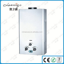2015 Cheapest safety device gas water heater