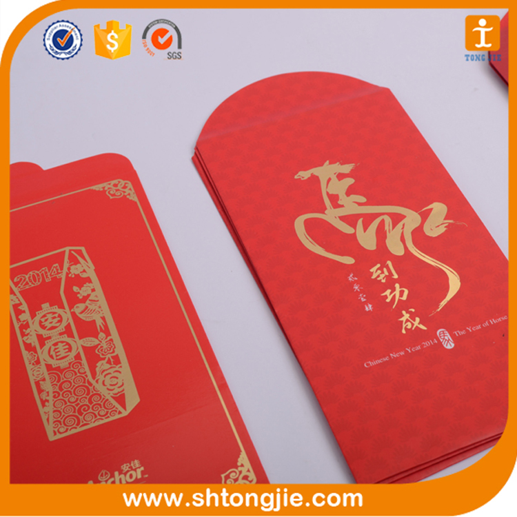 china supplier custom made red dispensing red money envelope for chineses new year