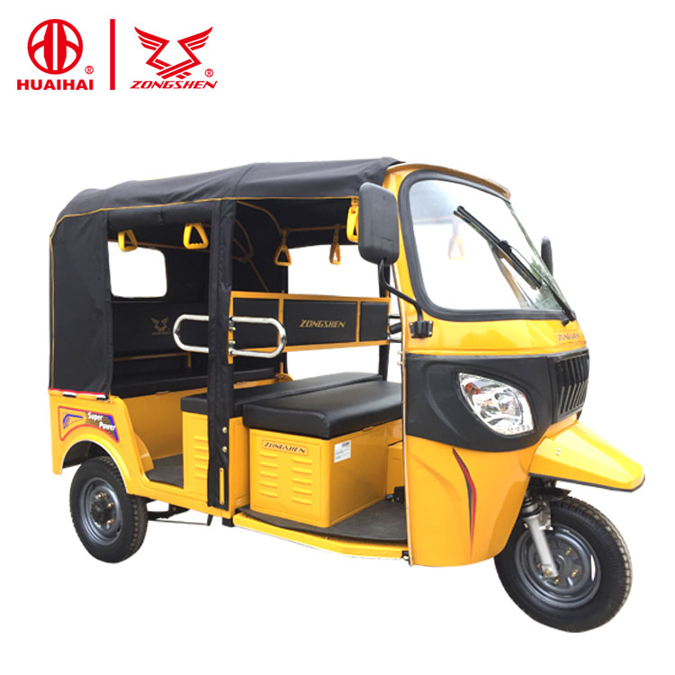 chinese three wheeler motorcycle rickshaw passenger tricycle for sale price in india bangladesh from huaihai