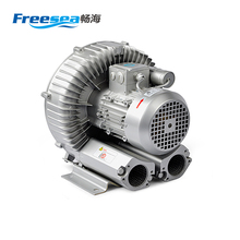 Ultra-quiet electric ring air sucking blower / side channel blower/ aquaculture blower