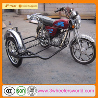 2014 alibaba website new 70cc cheap motorcycle sidecar for sale