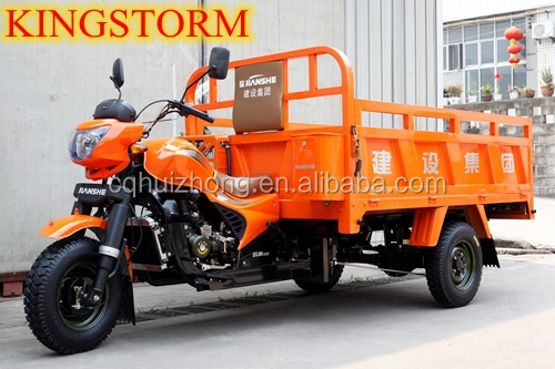 cargo tricycle /250cc motor tricycle/250cc agua trimoto/tricycle motorcycle