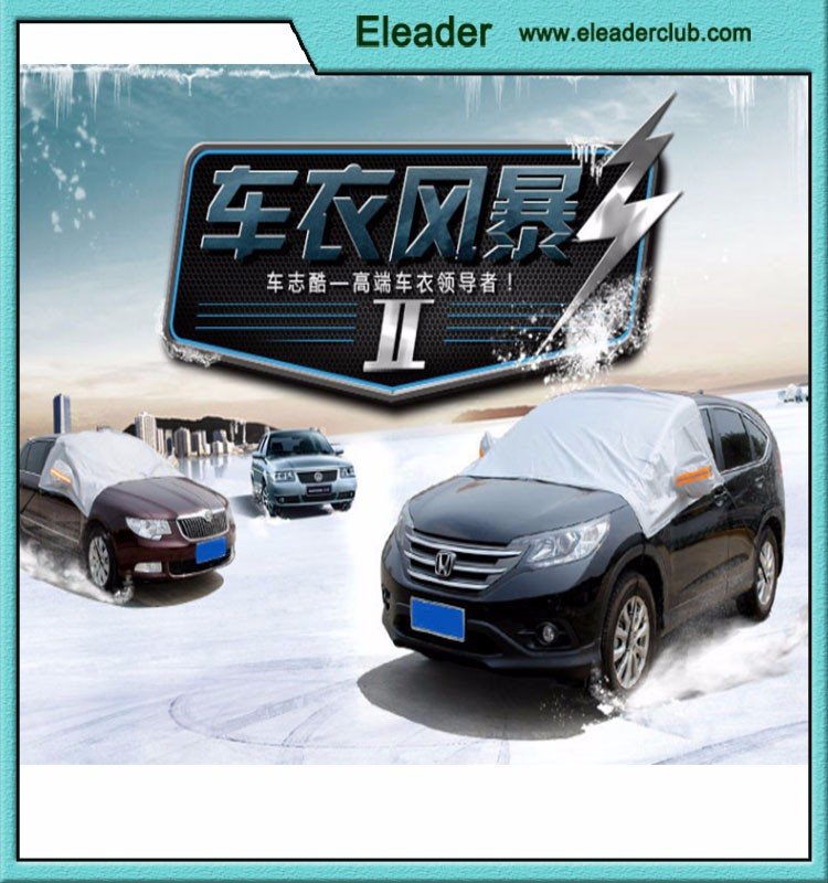 Car Windshield Cover for Winter Snow Removal- Magnetic Snow, Ice and Frost Guard