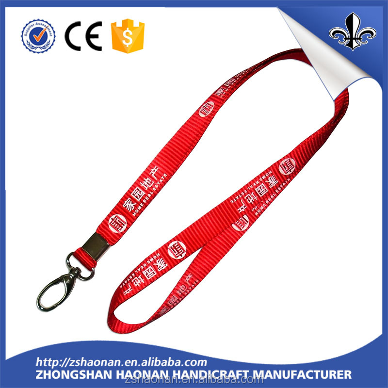 cheap custom design polyester plain lanyards online sale