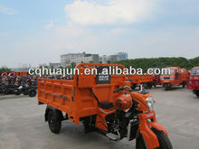 gas motor tricycle/3 wheel motor car/adult three wheel bikes