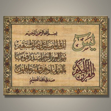 Wholesale islamic calligraphy painting for wall decor