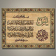 Wholesale islamic decoration calligraphy painting for wall decor