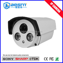 Hot china products wholesale 2Mega-Pixel ir waterproof ip outside camera BS-IP46HL