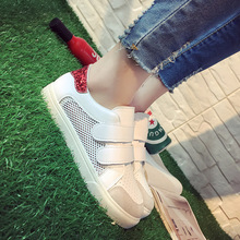 2017 Spring And Autumn Children's Fashion Rubber Sole PU Shoes