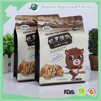 Custom printing eight side seals kraft snack food packaging bag