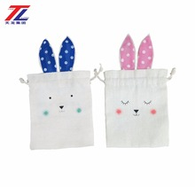 cheap folding fabric small happy face christmas drawstring gift bag