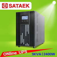Double conversion High frequency online ups 3kva with CE certificate