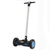 Hot sale new 500w lithium battery two wheel self balancing handled scooter electric scooter 2 wheels with handle chariot scooter
