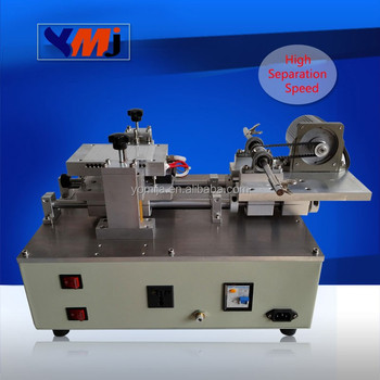YMJ Lcd Repair LCD Separator LCD Touch Screen Glass Separator Machine