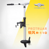 HASWING Electric Trolling Motor 12v Outboard