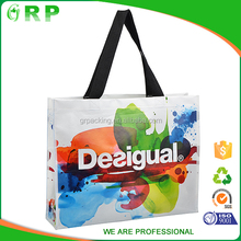 ISO/BSCI Hot sale foldable pp non woven pet shopping bag