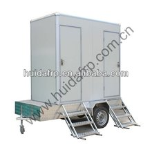 China Huida top quality luxury portable toilet with trailer