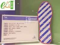 customized air breathable shoe insole with magnetic and Anion