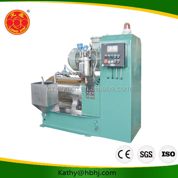 super cooling horizontal ink bead mill from Longxin Machinery
