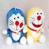 /product-detail/costume-adult-cute-cartoon-characteristic-doraemon-60169183516.html